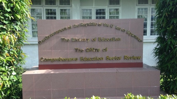 Project Office Comprehensive Education Sector Review Myanmar
